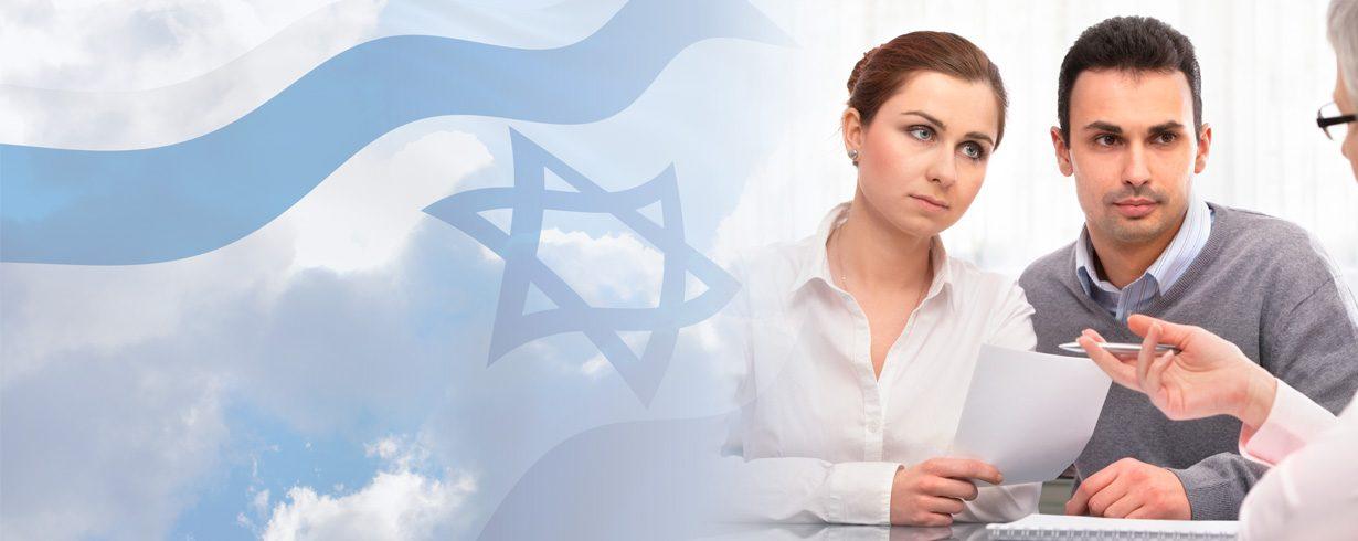 מוקד המידע המשפטי לאזרחות והגירה לישראל