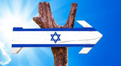 קטגוריית הגירה לישראל
