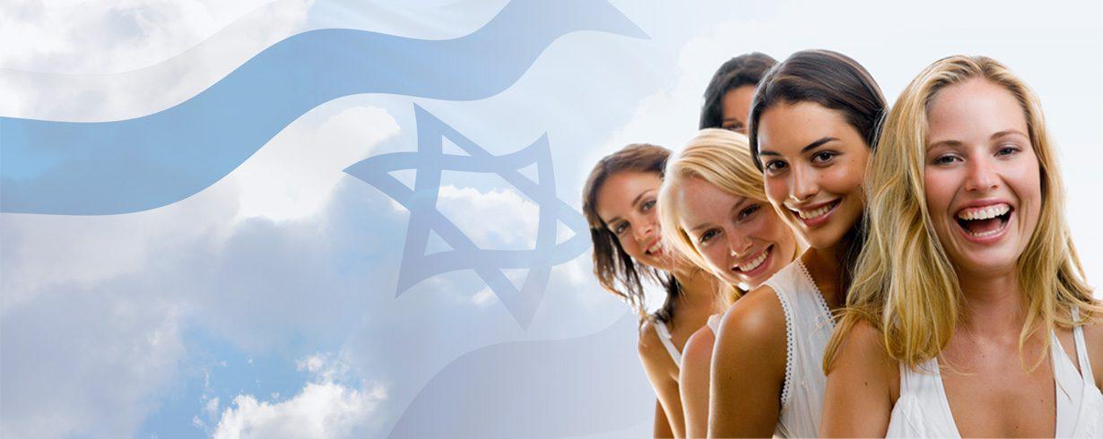 קבלת אזרחות בישראל
